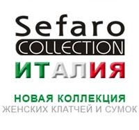 Интернет-магазин итальянских сумок
